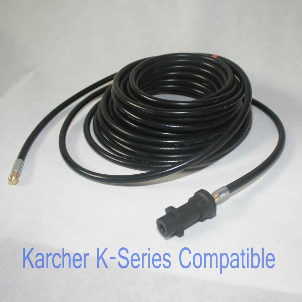 karcher k2 k7 series 35 39 10m x2300psi l04 drain cleaning hose sewer jetter hose ebay. Black Bedroom Furniture Sets. Home Design Ideas