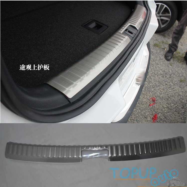 FIT FOR 09- VW TIGUAN INNER REAR BUMPER PROTECTOR BOOT