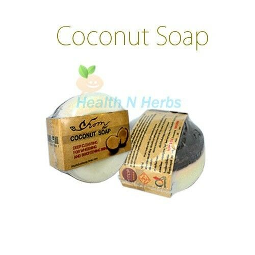 Natural Coconut Oil Cleanser