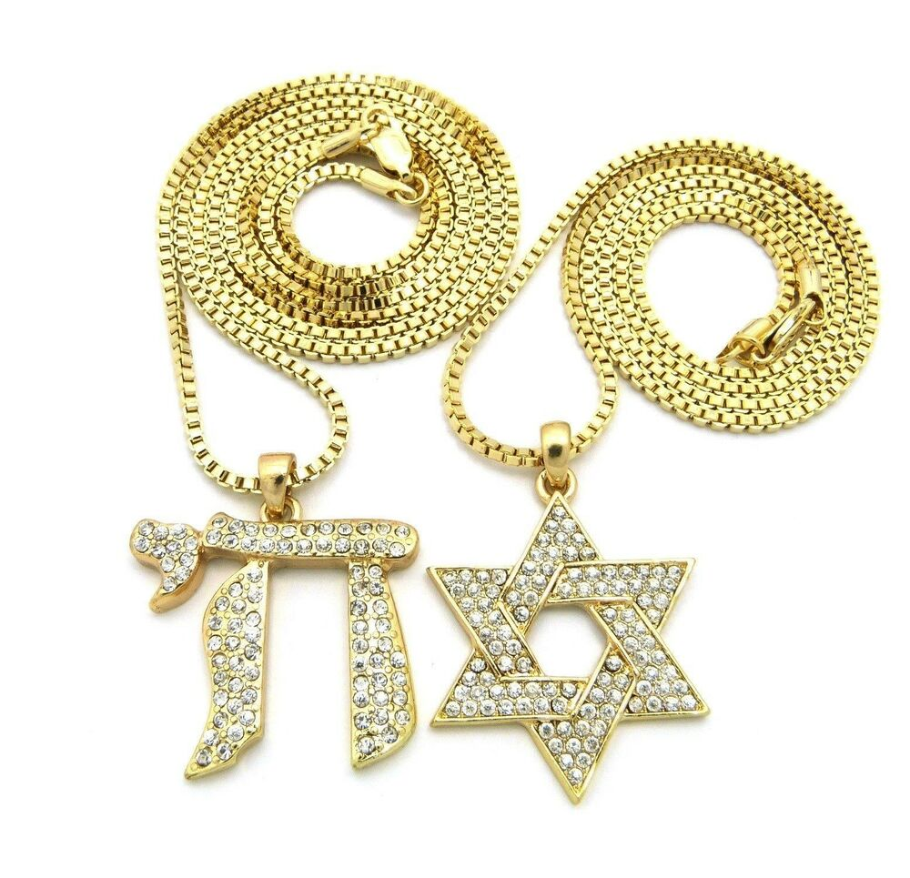 Jewish symbol star of david hebrew chai pendant box chain for Star of david necklace mens jewelry