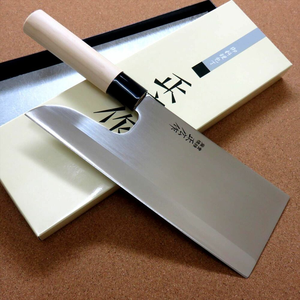 Japanese Masahiro Kitchen Cleaver Noodles Knife 240mm 9.5