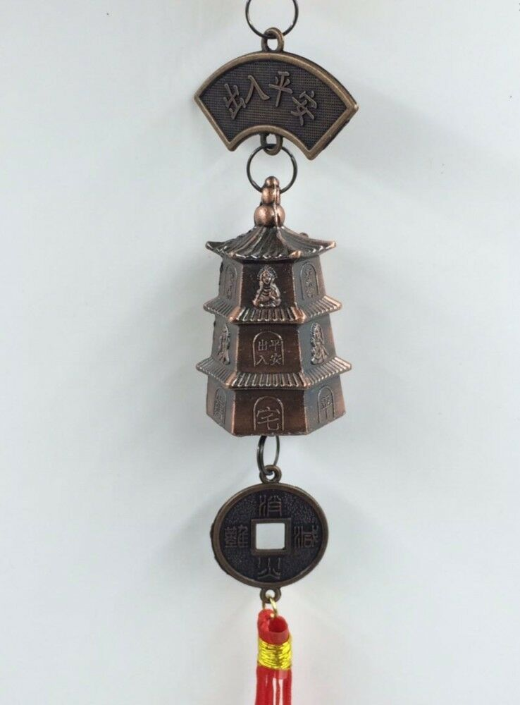 brass dragon bell key chain ring temple feng shui wind chimes ebay. Black Bedroom Furniture Sets. Home Design Ideas