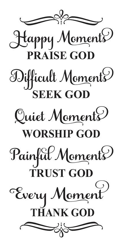 Inspirational STENCILHappy Moments Praise God Bible
