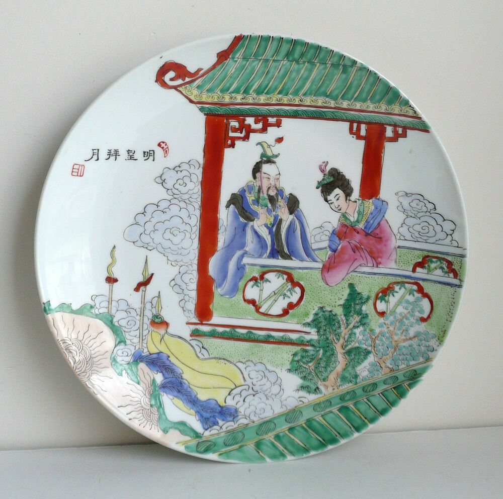 Hand Painted Plates : Stoneden quot porcelain plate hand painted in macau ebay
