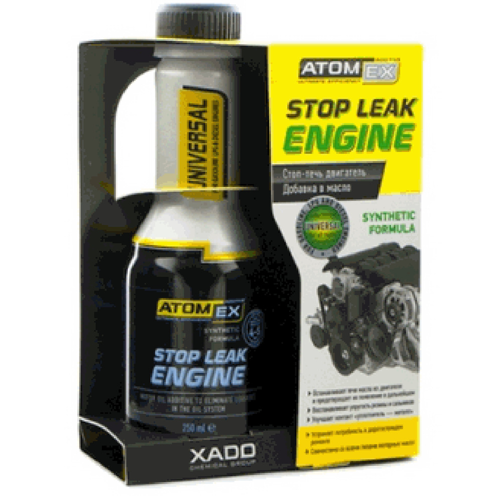 xado atomex petrol diesel engine oil additive stop leak