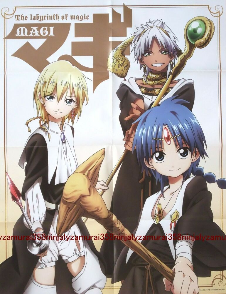 the labyrinth of magic magi poster promo anime official. Black Bedroom Furniture Sets. Home Design Ideas