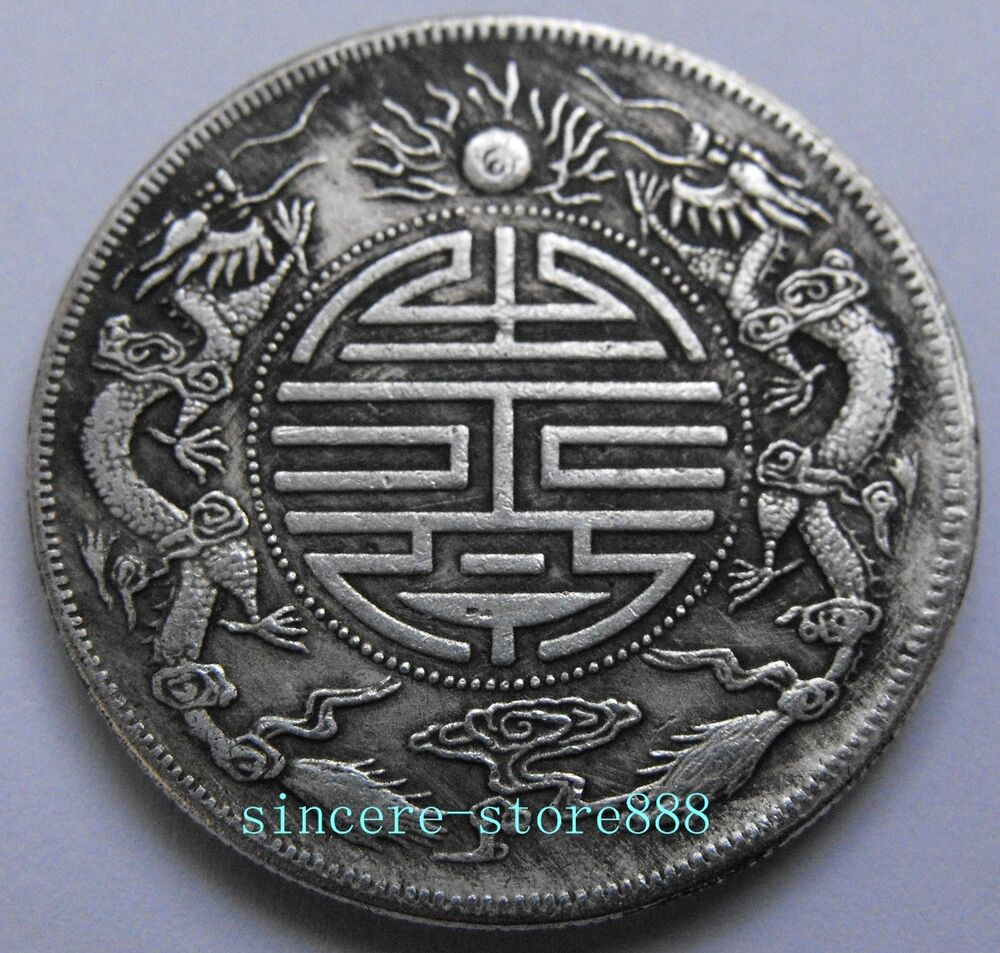 Feng shui chinese double dragons bead lucky coins - Feng shui good luck coins ...