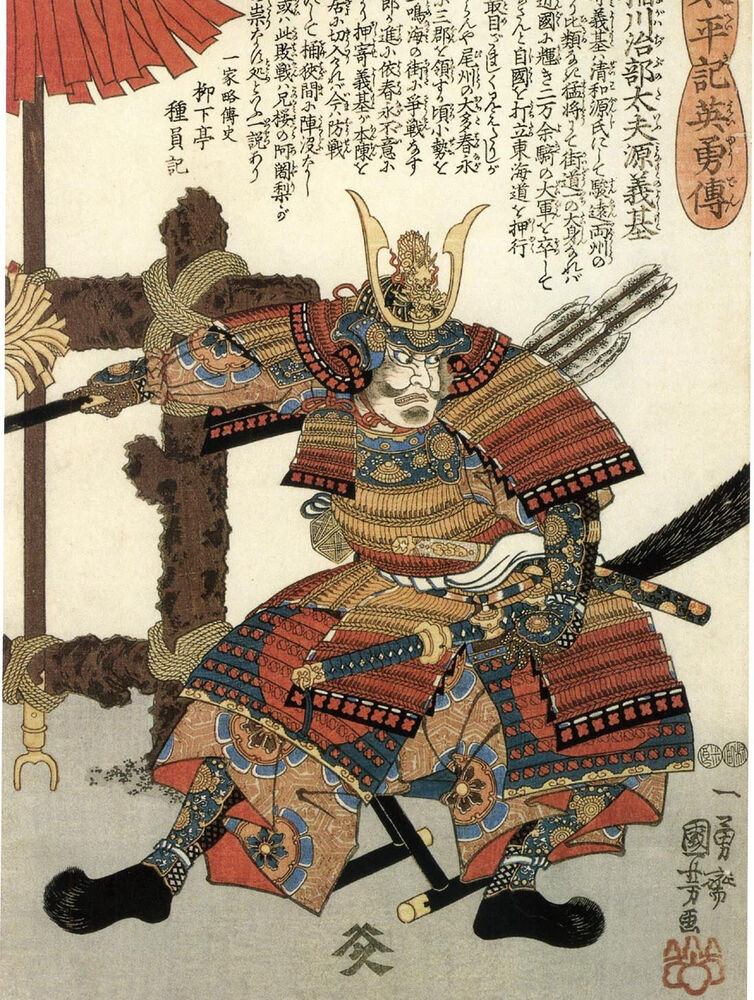 an overview of the samurai of japan And although more than half a century would pass before the united states and  japan faced off in military conflict, in the epic film 'the last samurai', the destiny.