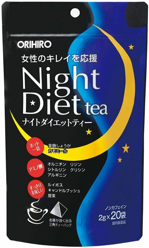 Orihiro Night Diet tea 2g × 20 follicles Decaffeinated ...