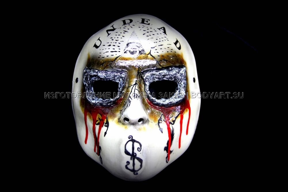 hollywood undead mask jdog day of the dead ebay