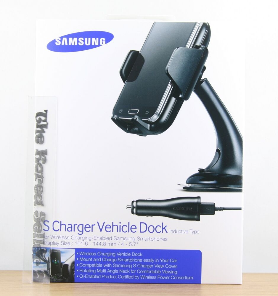 genuine samsung wireless charging car charger vehicle dock galaxy s7 edge s8 s8 ebay. Black Bedroom Furniture Sets. Home Design Ideas