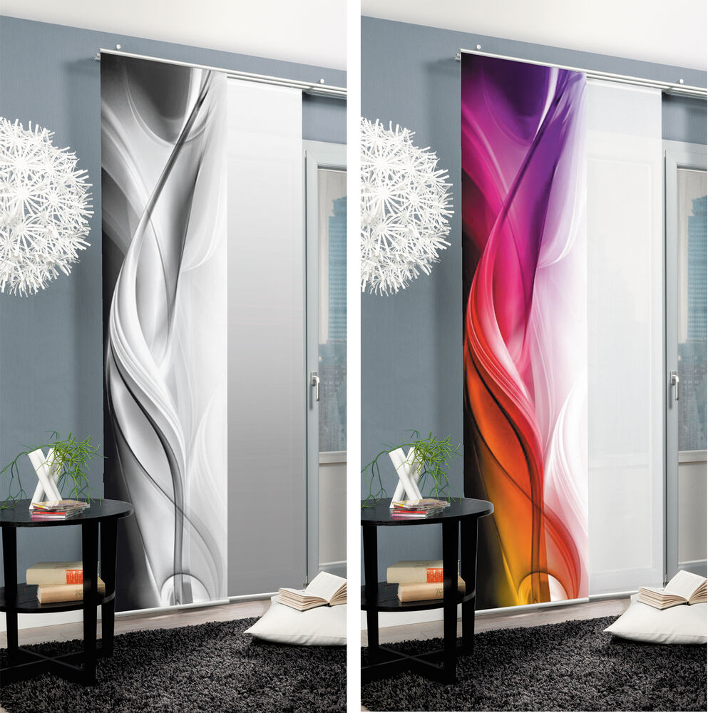 Halifax Panel Curtains Panel Curtains Room Divider Home