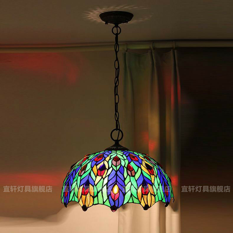 Tiffany Style Stained Glass Double Light Chandelier