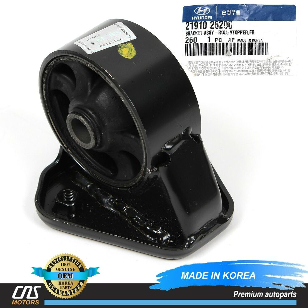 Genuine Engine Mount Front For 01