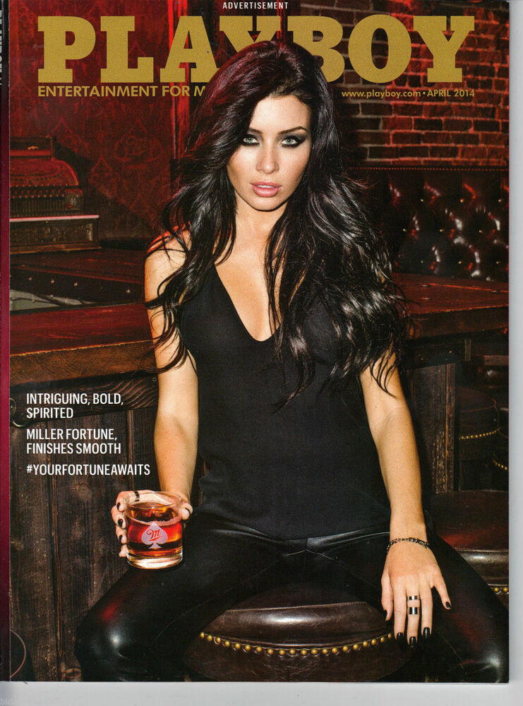 PLAYBOY April 2014 SEX & MUSIC ISSUE, NEW CONDITION SHRINK