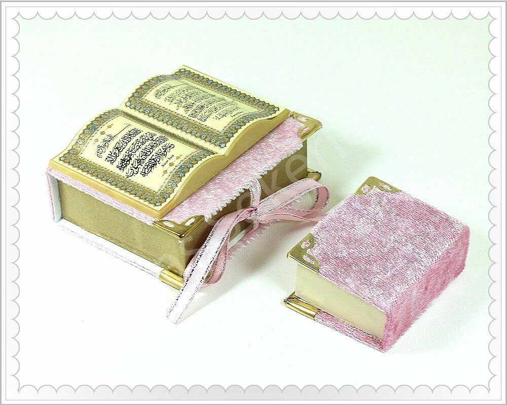 Decorative quran box : Pcs holy quran prayer box velvet arabic mini