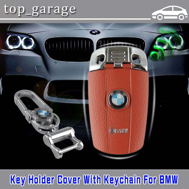 Brown Remote FOB Key Holder Cover Case With Keychain For