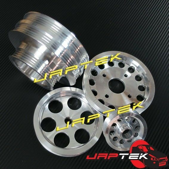 300zx Z32 Turbo Lag: Lightweight Underdrive Pulley Set For Nissan 300zx Z32
