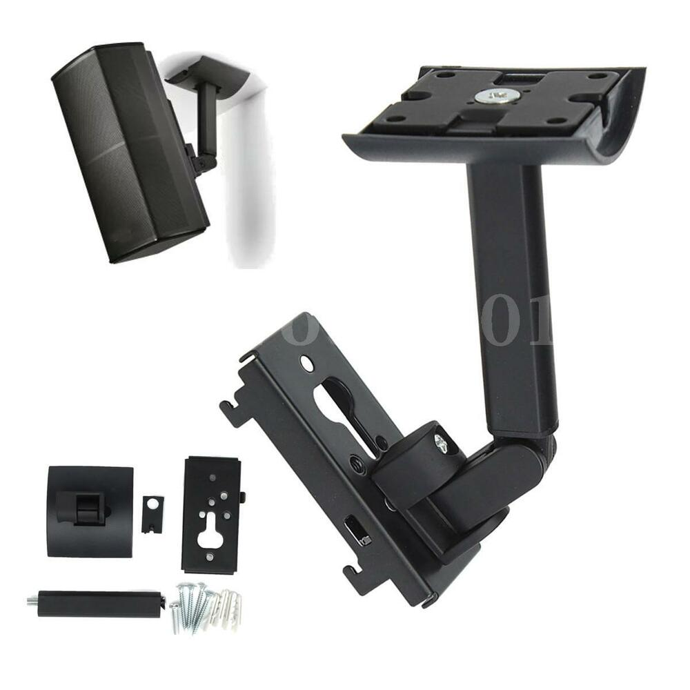 wall mount ceiling bracket fit for all lifestyle cinemate bose ub20 series 2 ii ebay. Black Bedroom Furniture Sets. Home Design Ideas