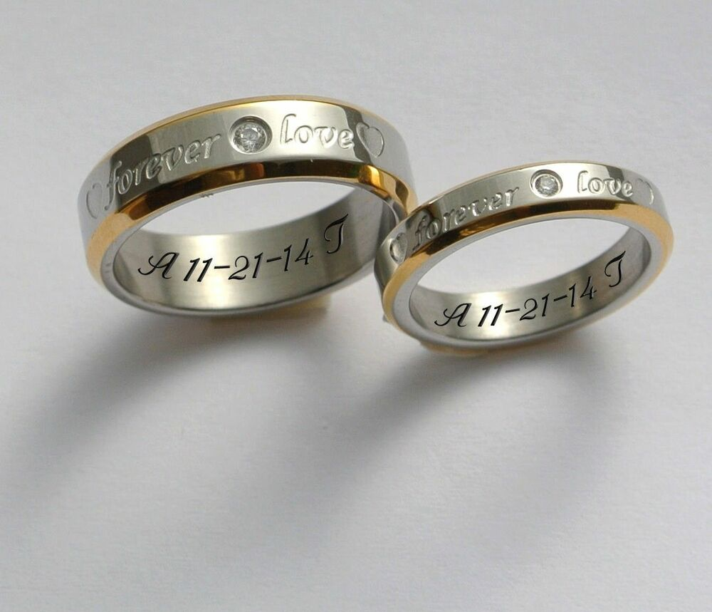 personalized stainless steel couples forever ring set