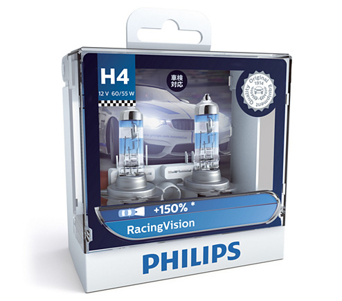 philips h4 x treme vision plus 130 halogen light bulbs. Black Bedroom Furniture Sets. Home Design Ideas