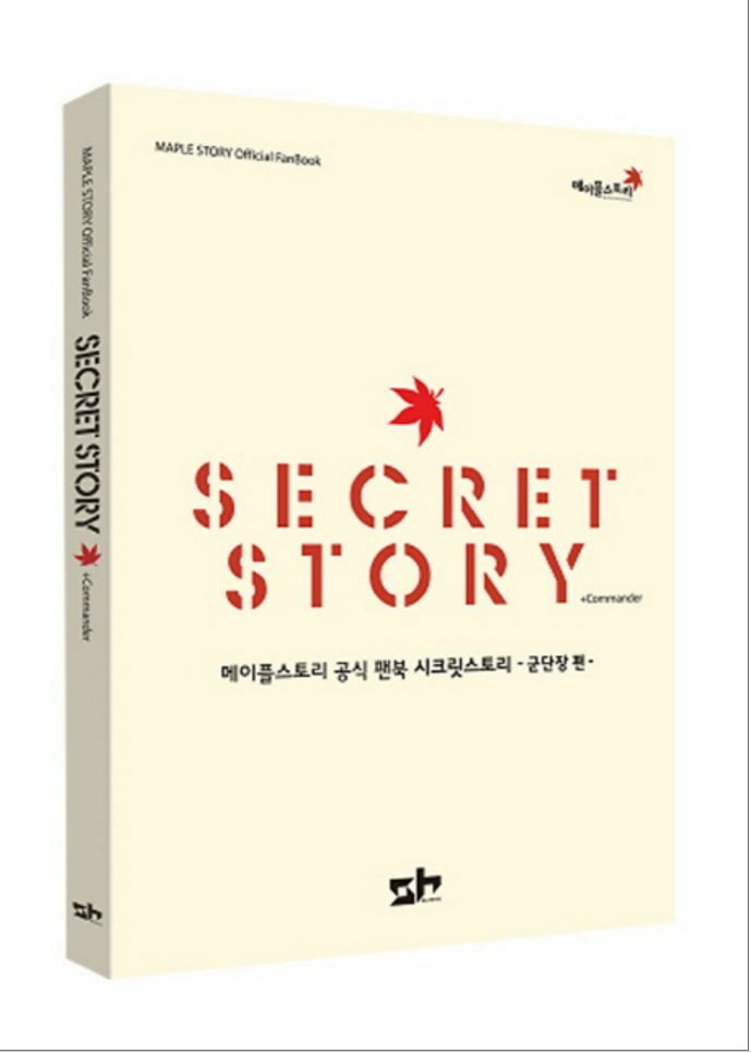 the official story and the secret Dive deeper into the storyline, plot and characters of milton's secret as you immerse yourself in the novel experience an even more compelling, engaging and personal experience of this story that reading a book can only provide.