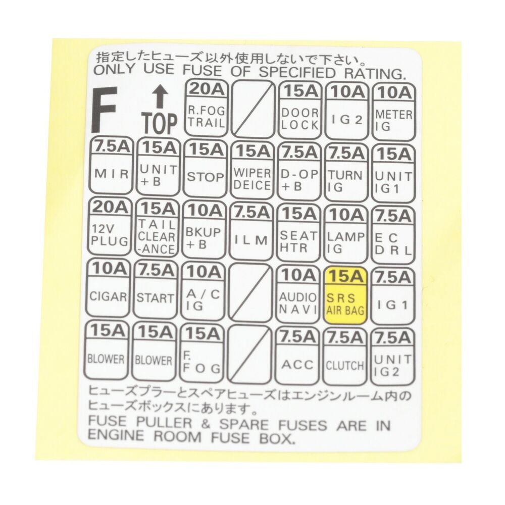 s l1000 2013 2016 subaru fuse box label forester impreza crosstrek oem new Subaru Forester Exhaust System Diagram at nearapp.co