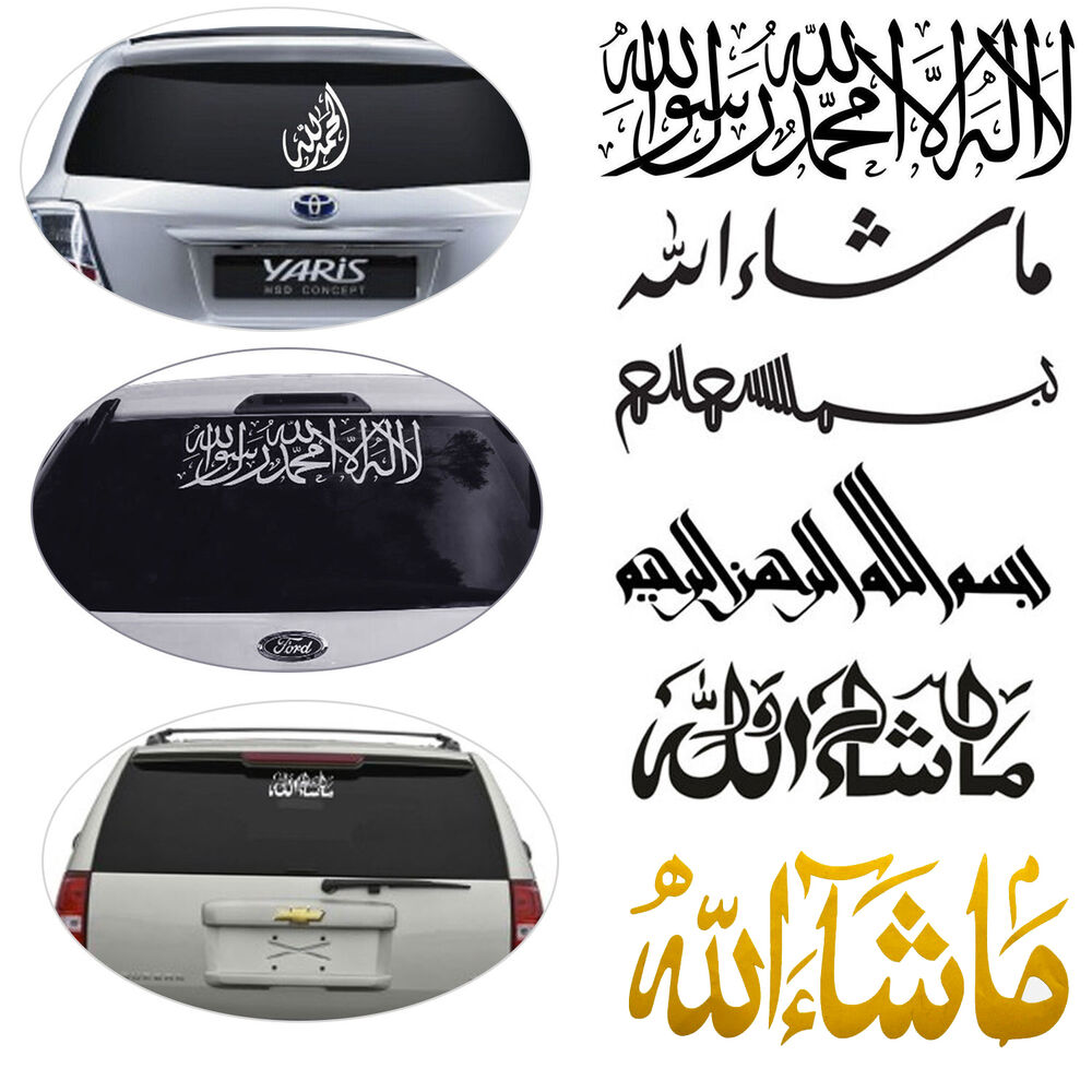 Details about islamic calligraphy car stickers decals vinyl windscreen decor custom phrases