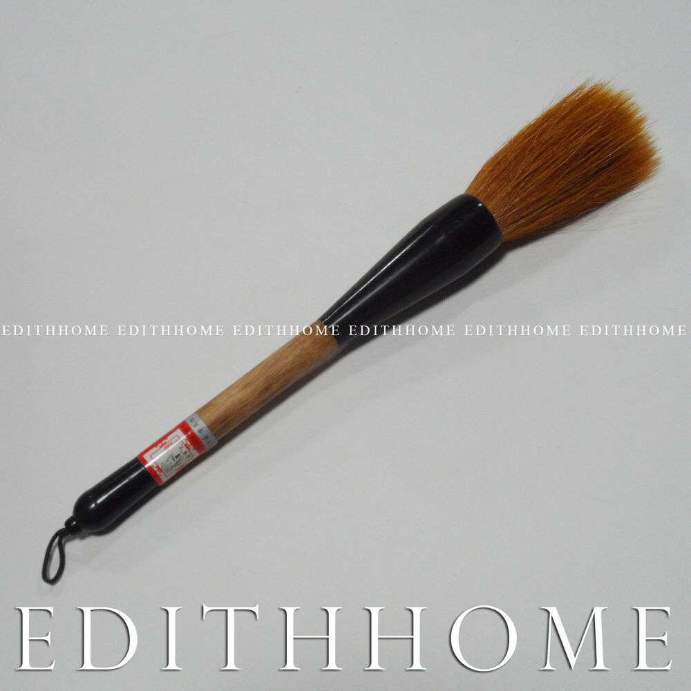 Chinese Art Brushes for Brush Painting, Calligraphy