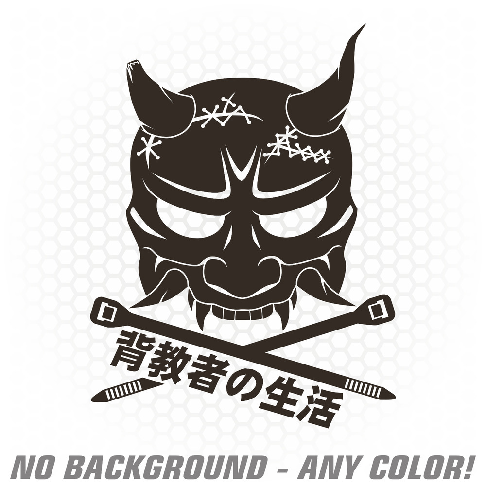 Renegade Hannya Mask Vinyl Decal Sticker Japanese Jdm