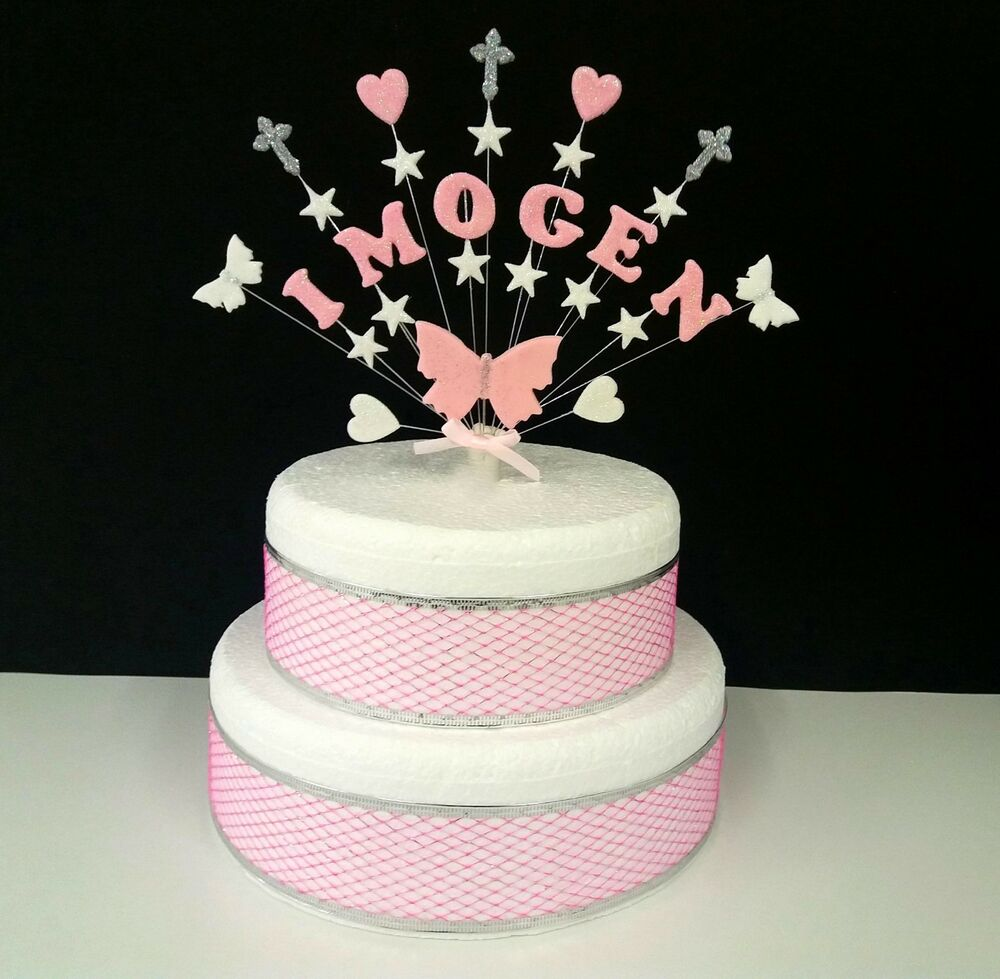 Butterfly heart star holy communion or christening cake topper personalised ebay - Holy communion cake decorations ...