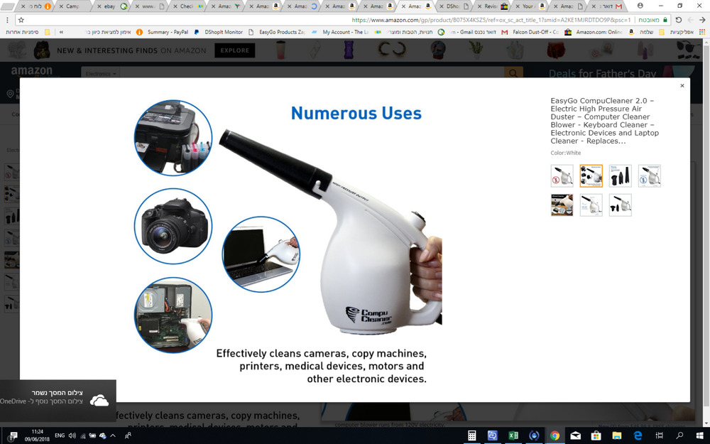 compu cleaner electric air duster computer and electronics duster new blower ebay. Black Bedroom Furniture Sets. Home Design Ideas