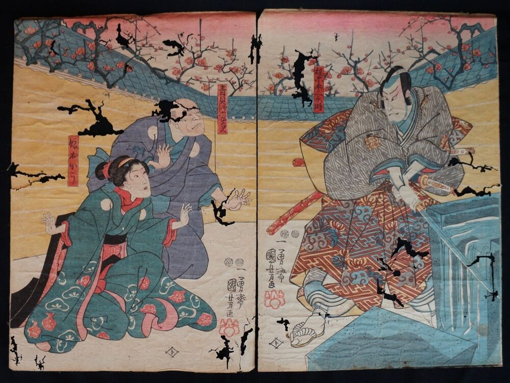 Antique japanese wood block print 1800s washi paper japan for Japan craft