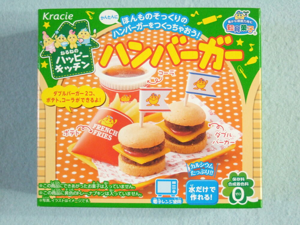 Kracie Happy Kitchen Hamburger Japanese Candy Making Kit ...