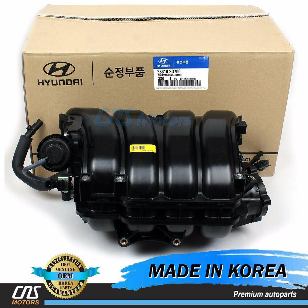 2011 Hyundai Sonata Turbo: GENUINE Intake Manifold For 11-15 Hyundai Sonata Optima