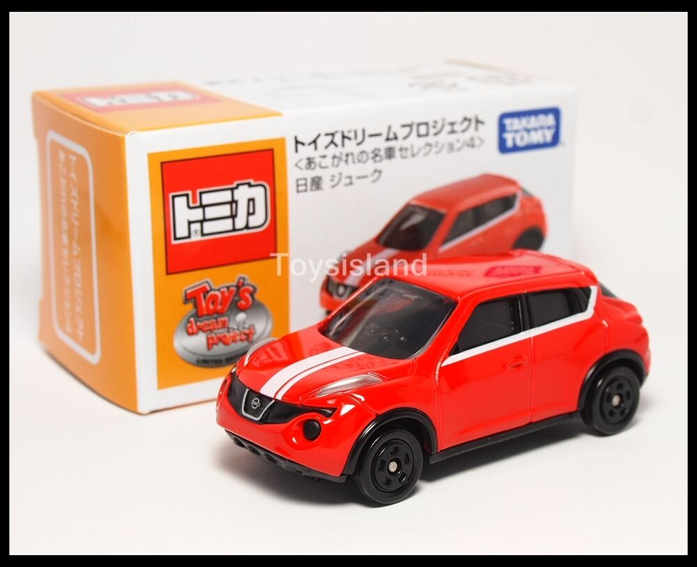 tomica toy 39 s dream project nissan juke 1 64 tomy diecast. Black Bedroom Furniture Sets. Home Design Ideas