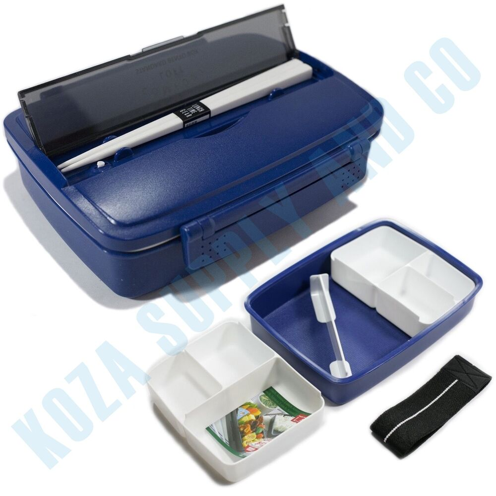 lunch box meal prep container bento japanese plastic food storage microwavable ebay. Black Bedroom Furniture Sets. Home Design Ideas