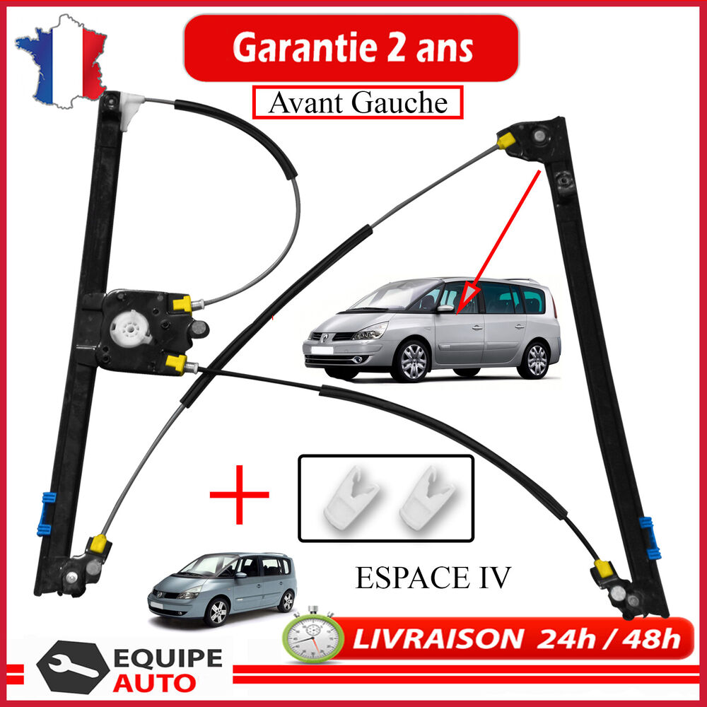 remplacement l ve vitre lectrique conducteur avant gauche renault espace 4 iv ebay. Black Bedroom Furniture Sets. Home Design Ideas