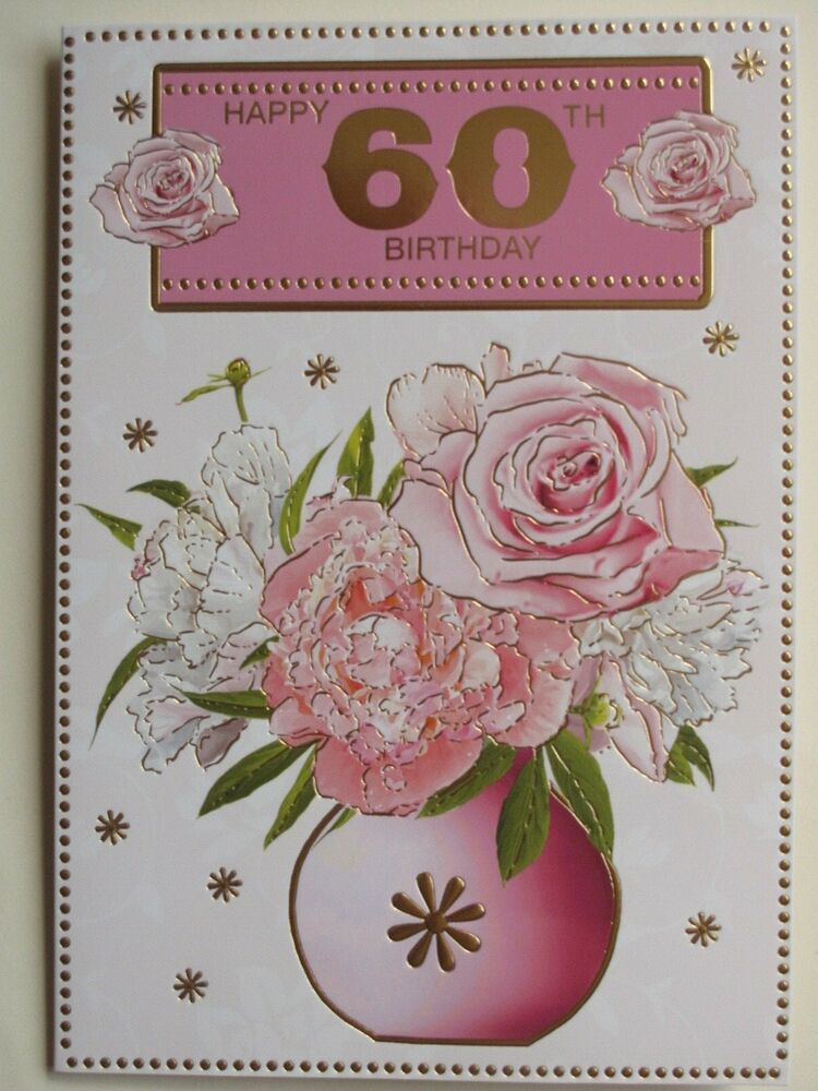 Details About Birthday Cards60th Cardquality Cardsfree P Packing