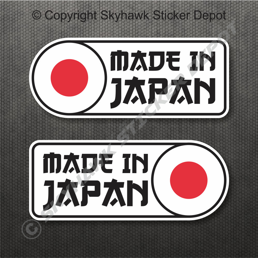 Made In Japan Flag Bumper Sticker Vinyl Decal Japanese Car