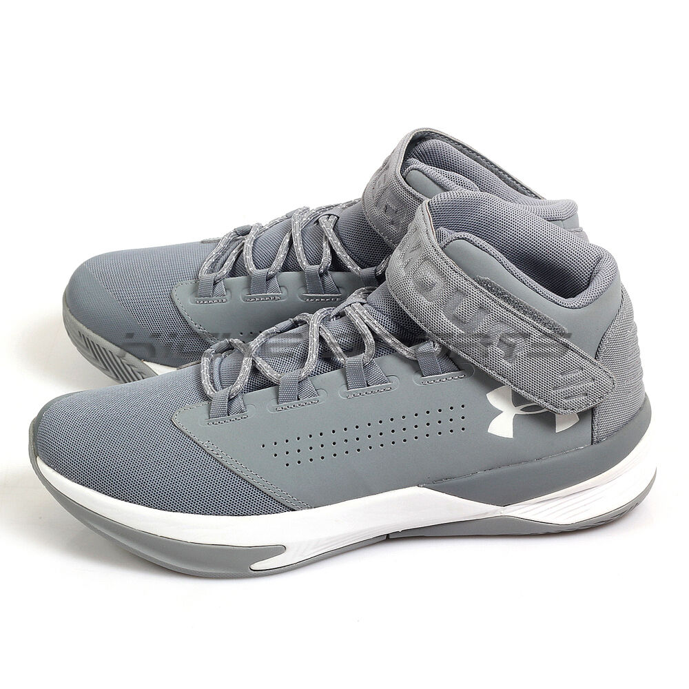 Details about Under Armour UA Get B Zee Grey White Sportstyle Basketball  Shoes 1298310-035 62eb1ae8a2