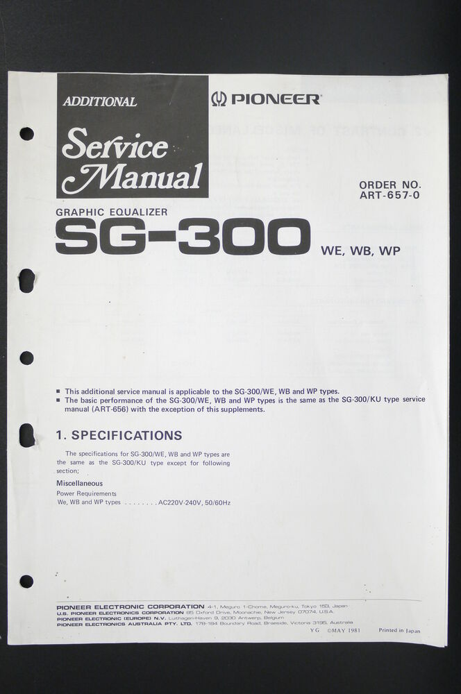 Pioneer SG-300 Graphic Equalizer Additional Service Manual/Wiring ...