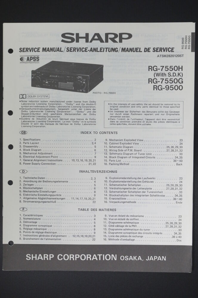 Sharp rg-7550h/ 266.3oz/ 9500 CAR RADIO AUDIO SERVICE MANUAL/WIRING ...