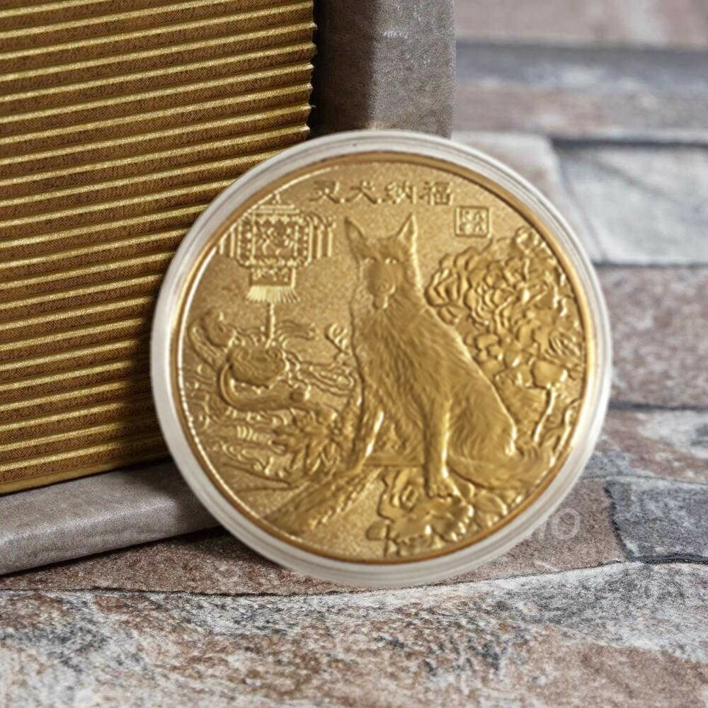 2018 The Dog Commemorative Collection Coin Gold Plated