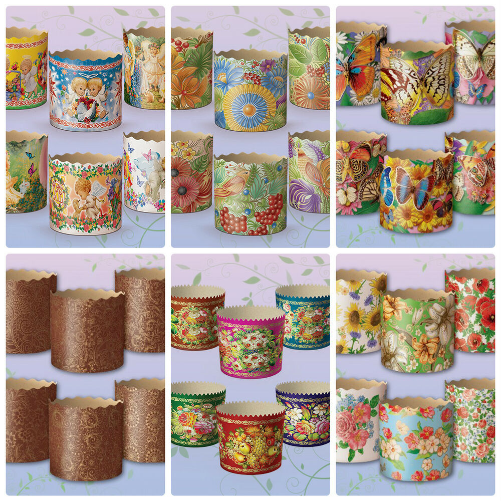 Cookware, Dining & Bar Baking Paper Molds For Easter Bread Cakes Panettone Paska Kulich Кулич 70*85