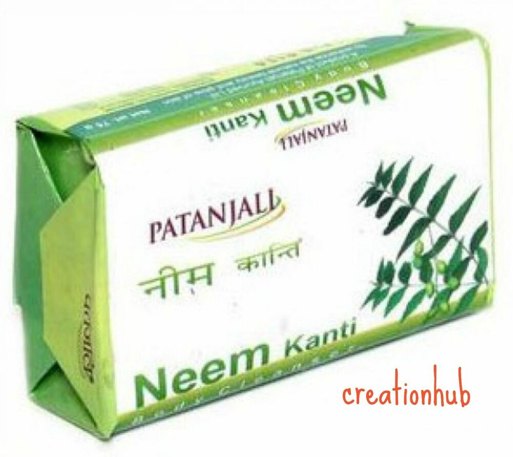Original Patanjali Soap Kanti Aloevera free Shipping pack Of 10 75gm