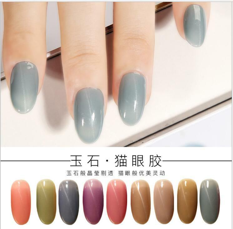 Details about Nude Color Opal Jade Bright Gradient Color Nail Polish