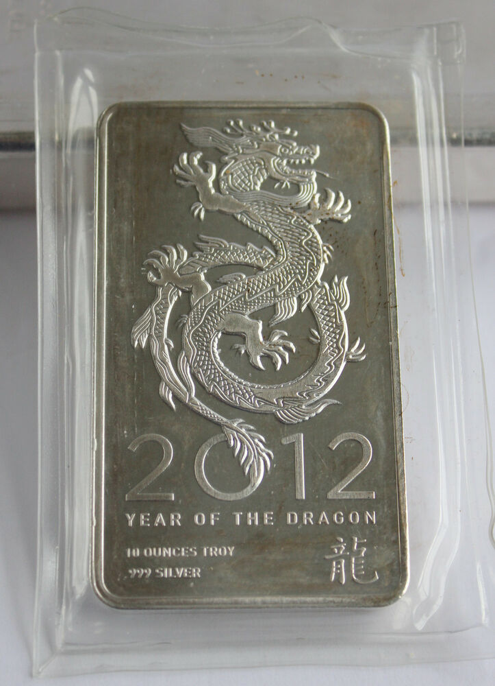 2012 Year Of The Dragon 10 Oz 999 Fine Silver Bar In