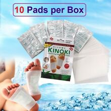 Kinoki WHITE Organic Herbal Cleansing DETOX FOOT PADS Slimming Patches 10X