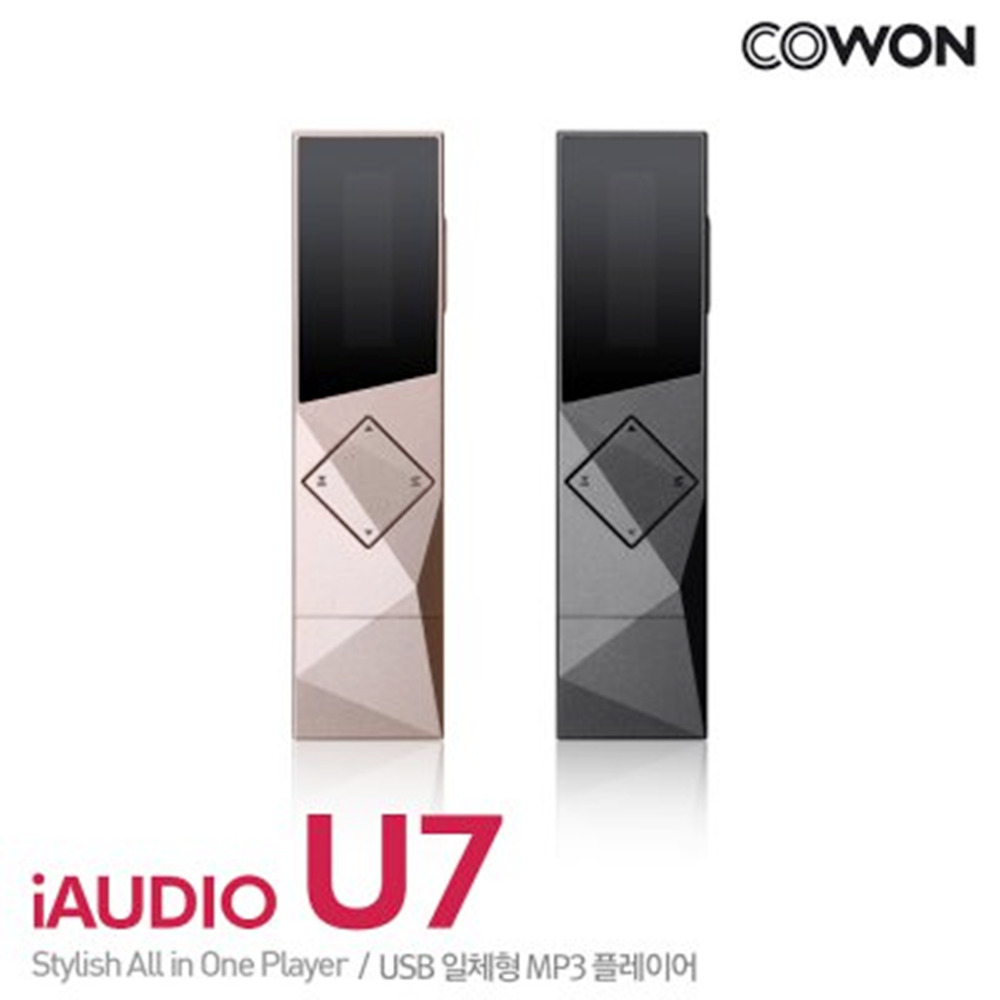 f9dc3fee478b89 Details about Cowon iAUDIO U7 Portable SPY USB MP3 Player Radio,Voice  Recorder-OLED 32GB Black